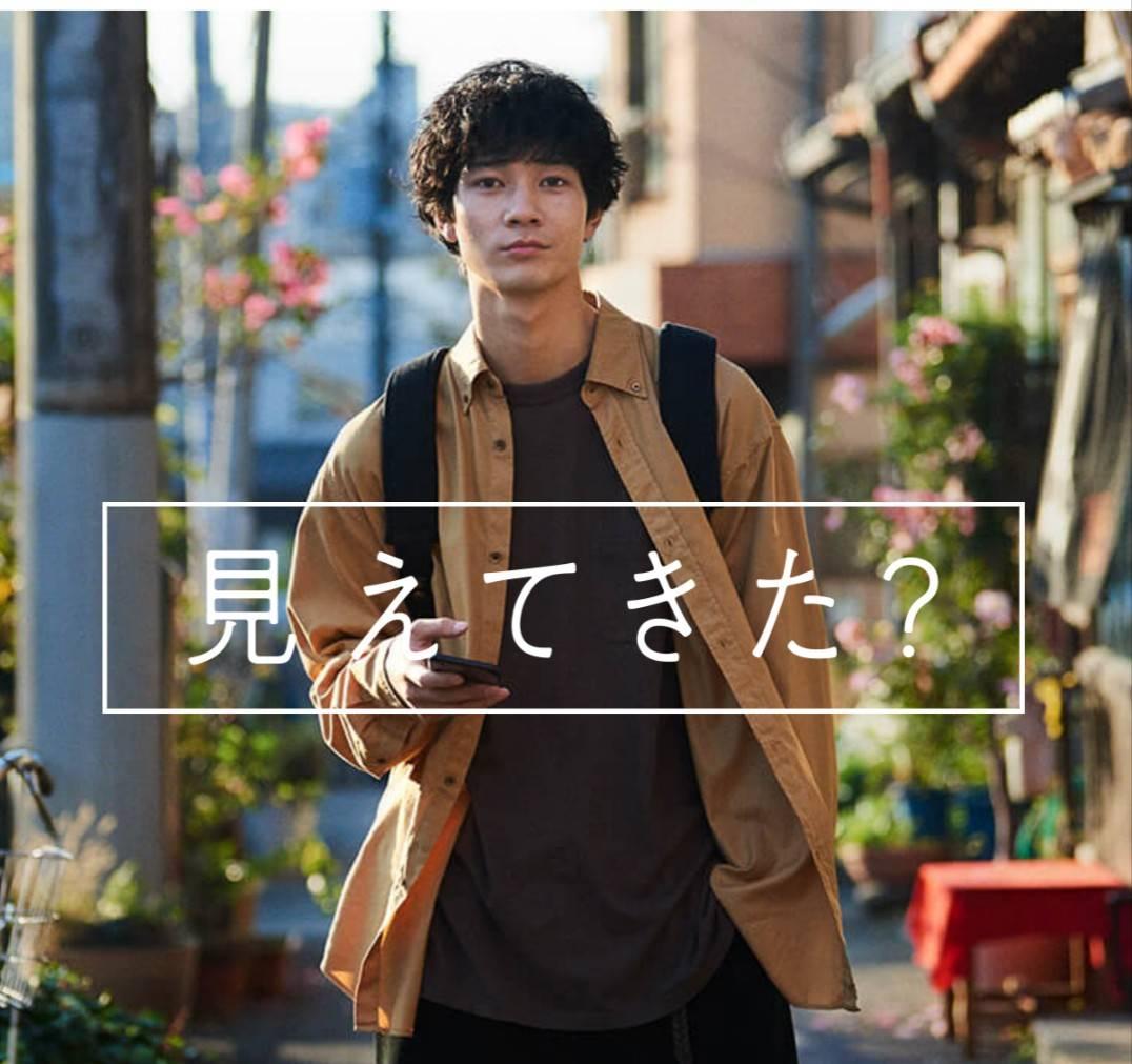 Cm 俳優 新聞 日経